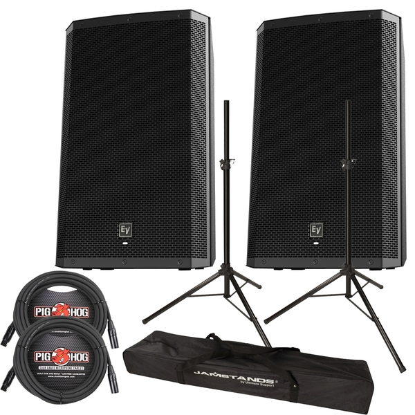 EV ZXL15P POWERED SPEAKERS + ULTIMATE STANDS + CABLES PACKAGE BUNDLE