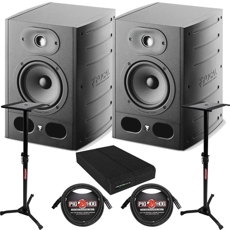 "Focal Alpha 50 - 5"" Powered Studio Monitors Pair + Stands + Cables Bundle"
