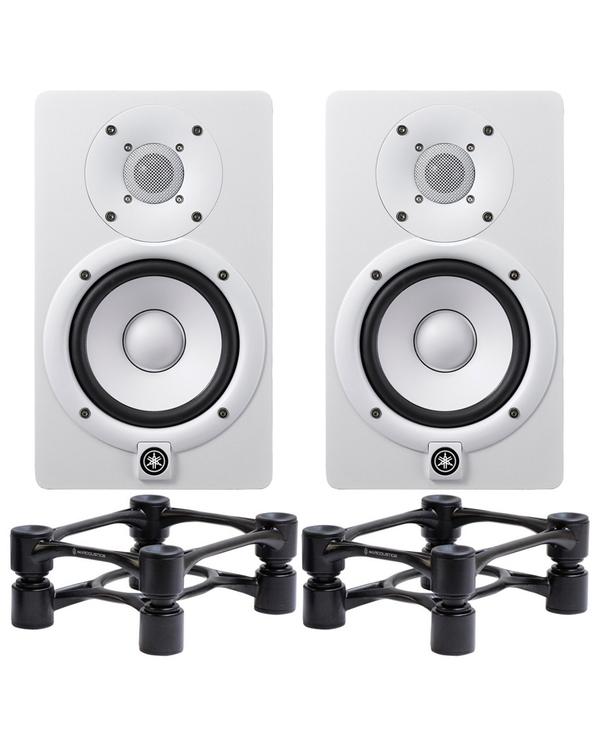 Yamaha Hs5 5 Powered Studio Monitor White