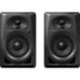 """Pioneer DM-40 4"""" Active Monitor Speaker Pair"""