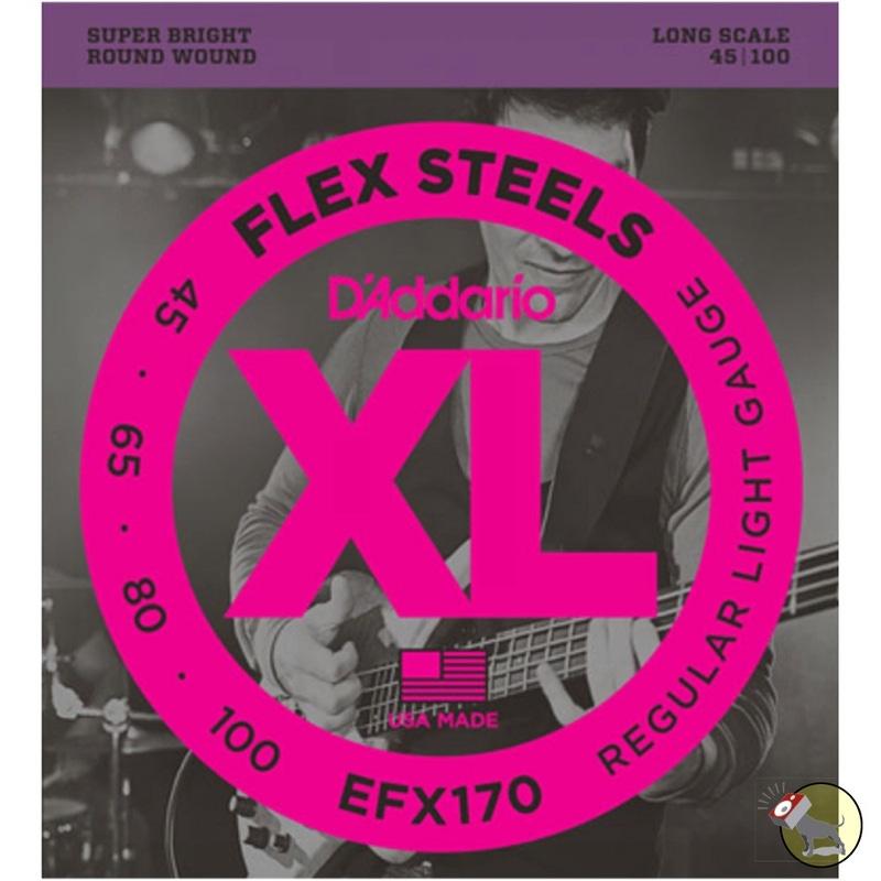 EFX170