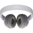Yamaha HPH-50WH On-Ear Closed-Back Adjustable Straight Cable Headphones White