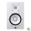 "Yamaha HS7 6.5"" Powered Studio Monitor (White)"
