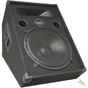 """Nady FWA-15 Powered 160W Floor Monitor with 15' Woofer and 5"""" High Compression Piezo Horn"""